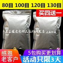 Special drawing powder bulk bag 500g a pound 300g80 100 120 130 mesh long wire drawing bait