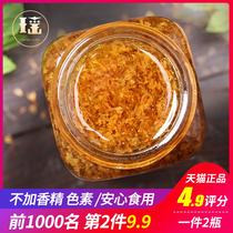 Honey brewing] Yao ABBA natural osmanthus sauce sweet-scented osmanthus honey sweet-scented osmanthus 2 bottles of Guilin handmade honey honey sauce