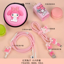 oppoR9 R11 cartoon protective rope set line headset oppo mobile phone charger set data line bomb storage box