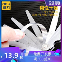 Effective high-precision feeler stainless steel plug gauge feeler piece gap ruler thickness gauge monolithic feeler 0 02-1 0mm