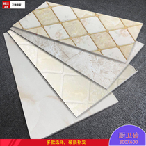 2019 new kitchen bathroom tile wall 300x600 flower terrace bathroom non-slip floor tile wall tile