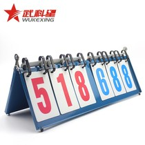 New Whale Foot Basketball Table Tennis Game Mobile Rack Scoreboard Scoreboard Scoreboard Scoreboard Multiple Options.
