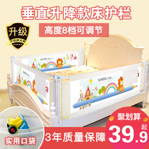 Bed fence guardrail bedside railing baby child baby toddler drop bed 1 8-2 meters baffle bed rails universal