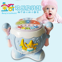 Baby hand drum children baby drum music beat drum can be charged 9 toys 6 months 7 Seven 8-12 five 0-1 years old