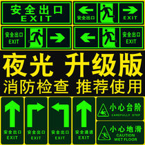 Luminous wall stickers security exit fire Channel stairs signage escape sign fluorescent warning sign pvc