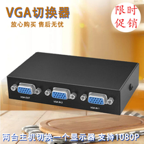 vga switch into a computer HD Video 2 into a TV monitor 2 port sharing converter