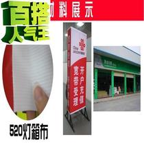 HD car sticker back glue real spray-painted advertising room spray PP photo paper removable back glue poster.