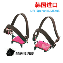 South Korea Imports Ice Paw Life Sports 4P V-Band Eisen 4 Teeth Children Can Use Simple Four Teeth.