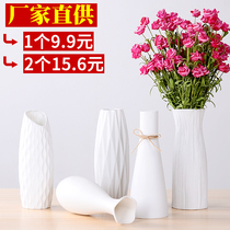 Ceramic vase small fresh hydroponic glass transparent flower simple white modern Nordic living room home decoration decoration