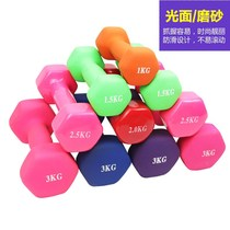 Jumping exercise dumbbell lady slimming arm child child small dumbbell fitness equipment 0 5 2 3kg
