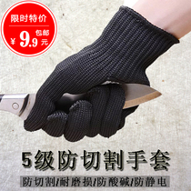 Thickening Grade 5 wire gloves anti-cutting gloves special forces anti-Blade self-defense stab gloves anti-riot wear-resistant security