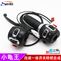 Electric motorcycle Turn One Switch Assembly New King three generations before and after the drum disc brake switch seat