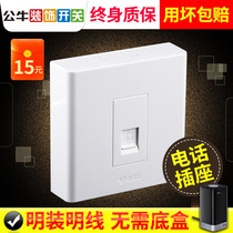 Bull Ming switch socket panel single port one phone jack port telephone line socket open box home