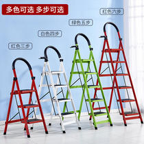 Ladder household folding ladder thickening multifunctional human word ladder ladder climbing staircase Four steps five step ladder indoor escalator