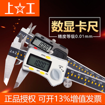 Work digital caliper origin stainless steel oil level accuracy Gage electronic digital Vernier caliper 0-150mm