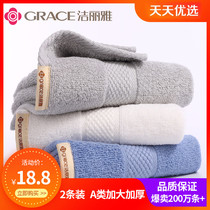 Jie liya towel 2 loaded cotton wash bath home adult men and women PA cotton soft absorbent not hair loss