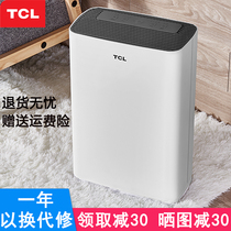 TCL air purifier household in addition to formaldehyde haze pm2 5 bedroom negative ion removal smoke dust KJ318F