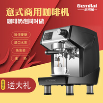 Gmilä CRM3200B Italian commercial coffee machine single head semi-automatic professional concentrated now grinding flower milk tea shop