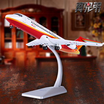 1:100 China Shan Fei ARJ21 aircraft model alloy simulation aircraft model boutique collection Civil Aviation machine ornaments