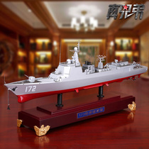 1:400 China 172 Kunming missile destroyer model 052D warship model alloy Navy gift ornaments