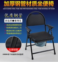 Pregnant women elderly people sitting chair elderly sitting stool stool stool stool toilet seat folding toilet seat