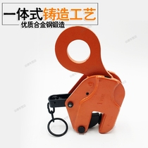Promotional cdh0 8 ~ 16T alloy steel vertical lifting clamp vertical lifting hook clamp vertical lifting clamp