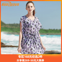 Heatwave heat wave bikini hoodie fashion print sun protection conservative beach vacation swimsuit outer girl.