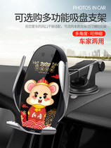 Car phone holder car Wireless Charger Outlet automatic induction navigation support bracket intelligent