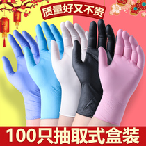 Disposable gloves female latex skin thick waterproof tight hand ultra-thin section of rubber labor protection tattoo wear-resistant pattern embroidered black