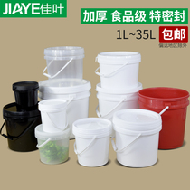 Thickened food grade plastic bucket hand sealed barrel with lid small bucket 1 2 3 5 25l35 L kilograms kg