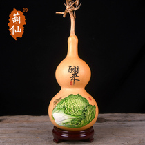 Floating carving natural gourd pendant painting big gourd hot painting non-relict crafts to send elder leaders to move gifts.