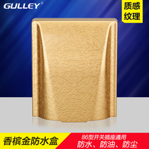 Champagne Gold screws concealed 86 waterproof box 86 bathroom cover retaining switch socket box splash box