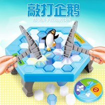 Save the Penguin ice table knock ice popular childrens puzzle game parent-child interactive toys