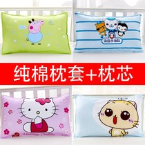Supplies cartoon single home Primary School soft pillowcase childrens girls pillow ten-year-old lengthened animal 4