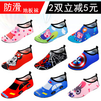 Beach shoes socks children men and women adult non-slip breathable soft bottom snorkeling shoes parent-child diving shoes and socks barefoot skin shoes