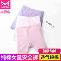 Cat people Cotton Girls safety pants leggings summer anti-Light childrens square shorts a class underwear shorts 3 pieces