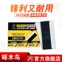 Woodpecker single-sided Security Blade Carbon Steel pedicure full black blade alloy steel eyebrow trimming cleaning Blade