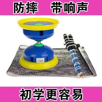 Shaking Diabolo special delivery family gifts elderly entertainment supplies father mother fitness Adult Beginners