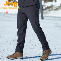 Jeep Autumn Winter outdoor mountaineering windproof soft shell pants waterproof fleece charge pants high waist velvet thickened long pants man