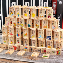 Domino Childrens puzzle knowledge Chinese characters lean intelligence building wooden toys 1-2-3-6 years old baby