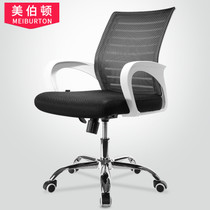 NET Cloth office Chair computer Chair Home Office office chair swivel Chairs student lifting seat staff chair