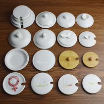 New pure white ceramic cup lid accessories leaf handle lid matte mug coffee cup lid cup cup lid