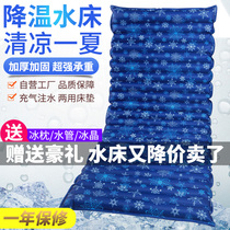 Summer ice pad water bed water table home double water mattress summer cooling pad dormitory mat water ice mattress