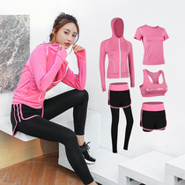 Sports set female spring and autumn 2019 new Tide Gym fast dry yoga clothes running loose net red fitness clothes