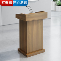 The training room podium podium simple modern welcome desk reception guide desk presided over the desk desk desk.