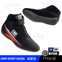 New OMP racing boots FIA certification SPORT imported men and women 816 fire retardant professional racing shoes
