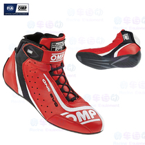 OMP one EVO racing shoes men and women imported FIA certification flame retardant professional competition car shoes