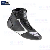 OMP 801 racing shoes FIA fire certification Italy imported racing shoes racing shoes