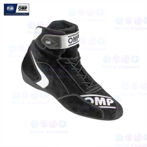 OMP 802 racing shoes FIA certification Italy imported men and women fire retardant professional racing shoes