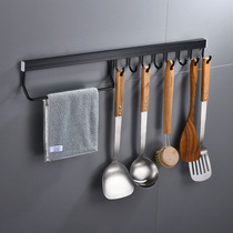 Free punch black kitchen hook rack sink wall spoon shovel storage rack multi-purpose kitchen shelf